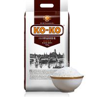 88VIP:KOKO 泰国香米  10kg
