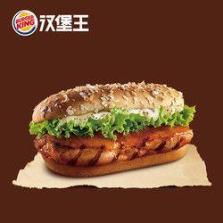 聚划算百亿补贴:BURGER KING 汉堡王 果木香风味火烤鸡腿堡 单次兑换券 电子券