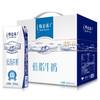 特仑苏 低脂牛奶 250ml*16盒