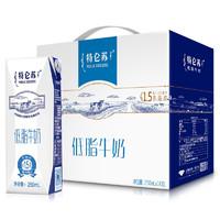 MENGNIU  蒙牛 特仑苏纯牛奶 礼盒装  250ml*16包
