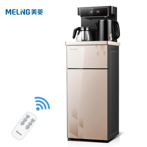 美菱(MeiLing)茶吧机 家用多功能智能遥控温热型立式饮水机下置水桶抽水器MY-C516