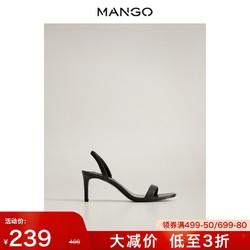 MANGO女士凉鞋2020春夏新款高跟皮制凉鞋
