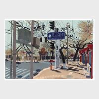 王玉平《景山前街》客厅装饰画 现代中式油画 艺术版画 尺寸:54×45cm