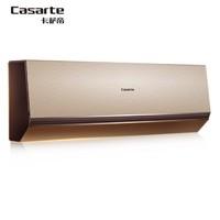 Casarte 卡薩帝 CAS356ABA(81)U1 壁掛式空調 1.5匹