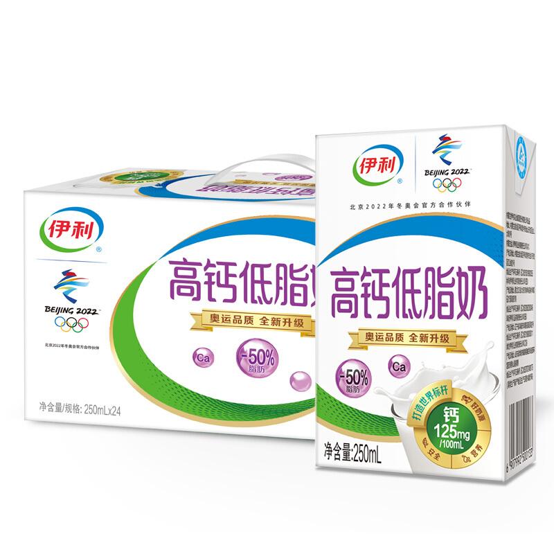 yili 伊利 高钙低脂牛奶 250ml*24盒