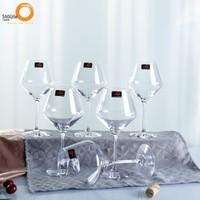 stolzle 索雅特 革新系列 勃艮第红酒杯 365ml*6支装