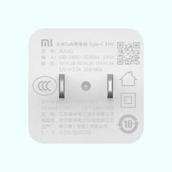 MI 小米  氮化镓 GaN充电器 Type-C 33W