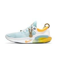 Nike 耐克 Joyride Run FK DA1844-481 女子运动鞋