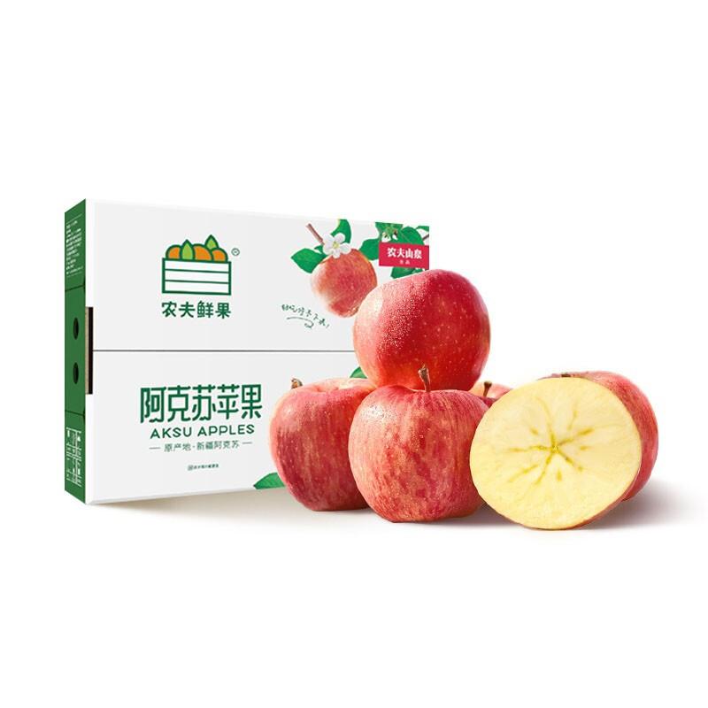 NONGFU SPRING 农夫山泉 17.5°阿克苏苹果 15粒 礼盒装