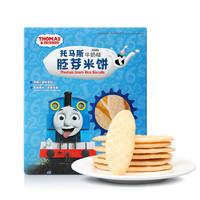 Thomas & Friends 托马斯和朋友 胚芽米饼 牛奶味 60g+宝宝零食奶贝 草莓味