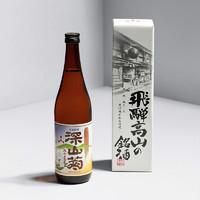 米嗅深山菊上选日本清酒原装进口日式米酒发酵酒低度洋酒