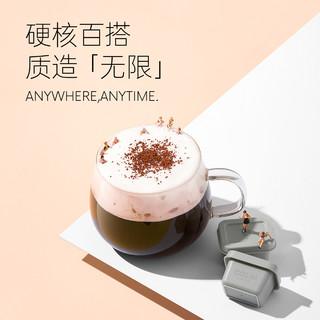 Colin 柯林咖啡 硬盒超即溶精品冷萃冻干咖啡粉