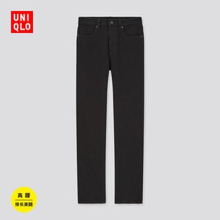 UNIQLO 优衣库  429107 女士高腰修身直筒牛仔裤