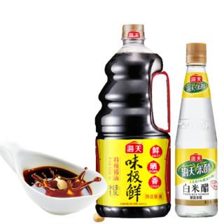 海天 调味品组合装(味极鲜特级酱油1.9L+白米醋450ml )