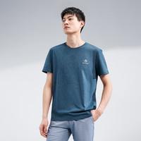 HLA 海澜之家 HNTBJ2Q056A56  男士T恤
