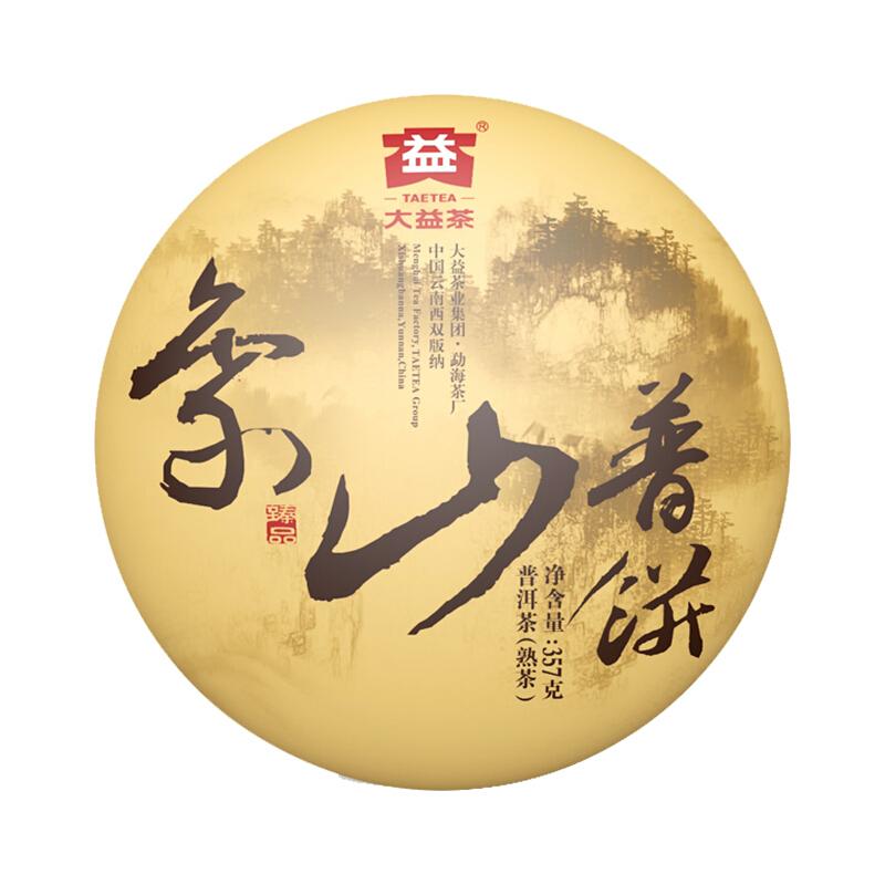 TAETEA 大益  象山普饼 普洱熟茶 357g