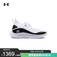 安德玛官方UA 库里Curry 8男子运动篮球鞋Under Armour3023085 白色103 42.5