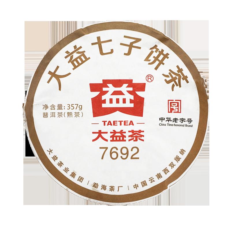 TAETEA 大益 七子饼茶 7692 357g