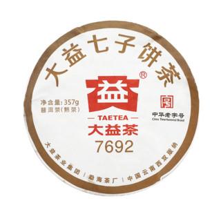 TAETEA 大益 普洱茶7572标杆熟茶 357g
