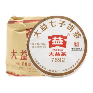 TAETEA 大益 七字饼茶 普洱茶