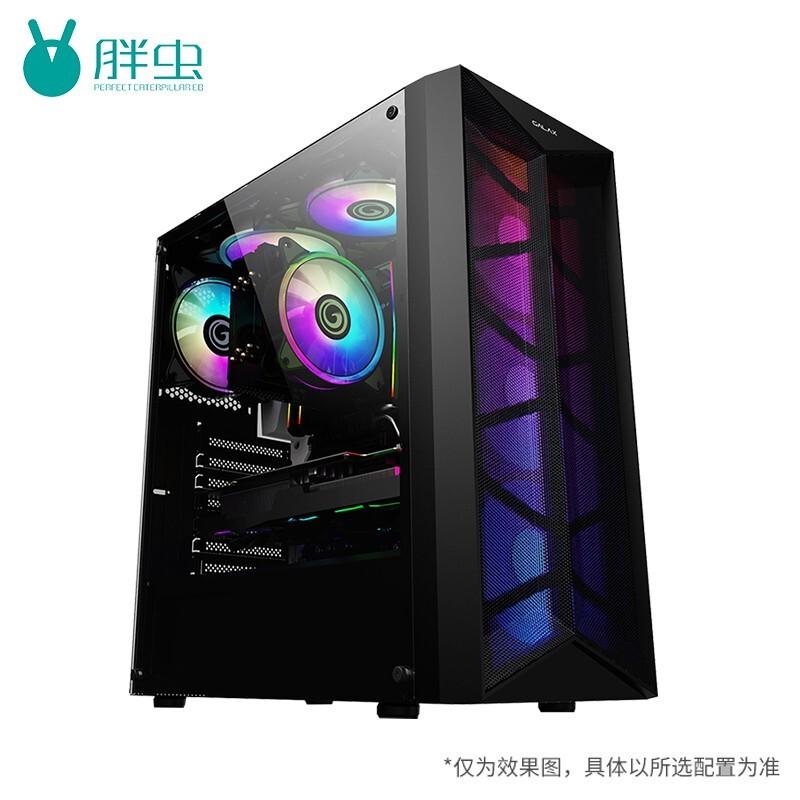 胖虫 组装台式机(R5 3600、16GB、500GB、RTX 3060)