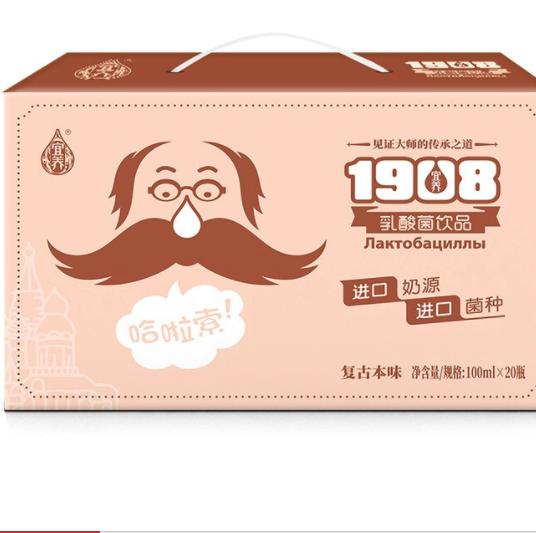 宜养 1908 原味乳酸菌牛奶饮品 益生菌酸奶饮料 酸酸甜甜老少皆宜 100ml*20瓶