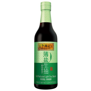 LEE KUM KEE 李锦记 薄盐生抽 500ml