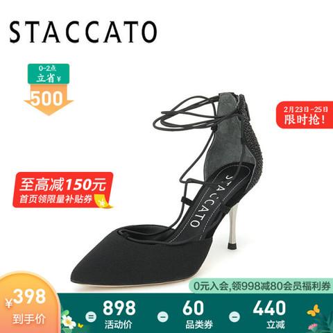 思加图2020春季新款气质绑带仙女凉鞋细高跟鞋浅口凉鞋子9S672AK0 黑色 35