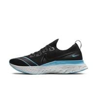 Nike 耐克 React Infinity Run FK '20 FC CT1499-001 男子跑步鞋