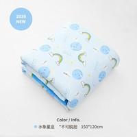 L-LIANG 良良 嬰兒純棉蓋被 150*120cm