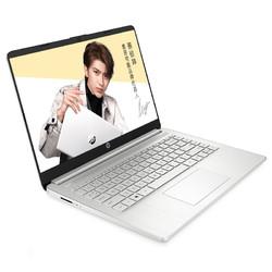 HP 惠普 星14 青春版 锐龙版 14英寸 笔记本电脑 (R7-5700U、16GB、512GB)