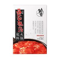 FUNYE 饭爷 番茄靓汤火锅底料 200g*2盒