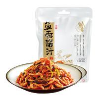 飯爺 魚香肉絲調味料 醬料 佐料 醬料汁 家常菜炒菜調味包 調料 85g/盒