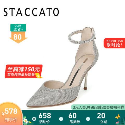 思加图星空鞋2020春季新款凉鞋女婚鞋细高跟鞋包头凉鞋女9S659AK0 粉金 35