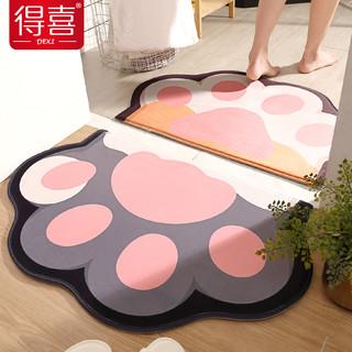 DeXi 得喜 吸水地垫浴室防滑垫家用可爱地毯门垫进门厕所门口脚垫卫生间地垫