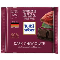 RitterSport 瑞特斯波德 黑巧克力 100g *7件