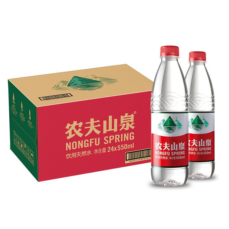 NONGFU SPRING 农夫山泉 天然水550ml*24 箱装 饮用水