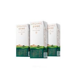 蒙牛圣牧有机纯牛奶200ml*3盒 + 卡尔顿肉松焗式蛋糕500g + 福事多酸奶麦片500g + 阿蔚泡脚粉100袋 +凑单品