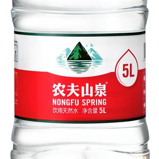 NONGFU SPRING 农夫山泉 饮用水 5L*4桶