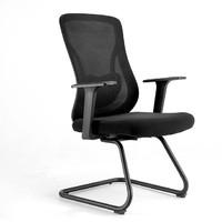 SIHOO 西昊 M83D 人体工学椅 弓形脚