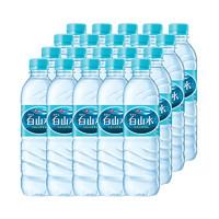 有券的上:白山水 长白山天然偏硅酸矿泉水 500ml*20瓶