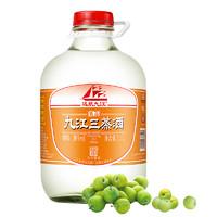 九江双蒸 九江三蒸酒 佳品 38%vol 豉香型白酒 5100ml 桶装