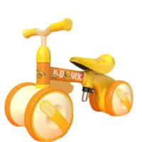 PLUS会员:luddy 乐的 儿童滑步车