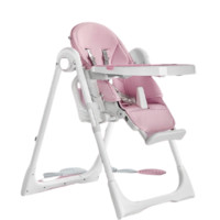 AAG 826 婴儿餐椅 暮粉