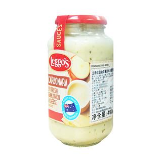 Leggo's 立格仕 奶油洋葱意大利面酱 490g