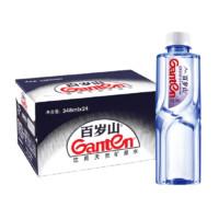 Ganten 百岁山 饮用天然矿泉水   348ml*24瓶