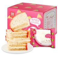a1 火龙果吐司面包 蛋糕早餐 480g