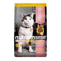 nutram 纽顿 均衡低敏系列 S5鸡肉鲑鱼成猫猫粮