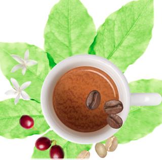 illy 意利 中度烘焙 咖啡豆 250g