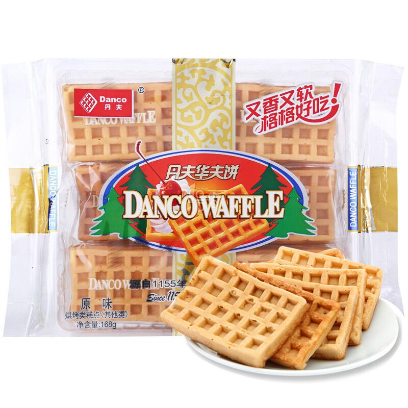 丹夫 华夫饼原味 网红小零食手撕面包早餐食品饼干蛋糕 168g /袋 *10件